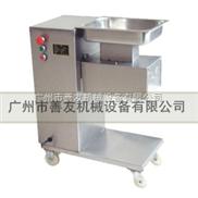 结构合理的切肉片机、立式切肉机、切肉设备