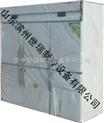 CG-6--六门立式冷柜-厨房冷柜-双温冰柜