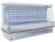 FMG-Q-矮立风幕冷藏柜Q