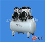 无油静音空气压缩机价格 成都 重庆 上海勇霸厂家直销YB-W500型