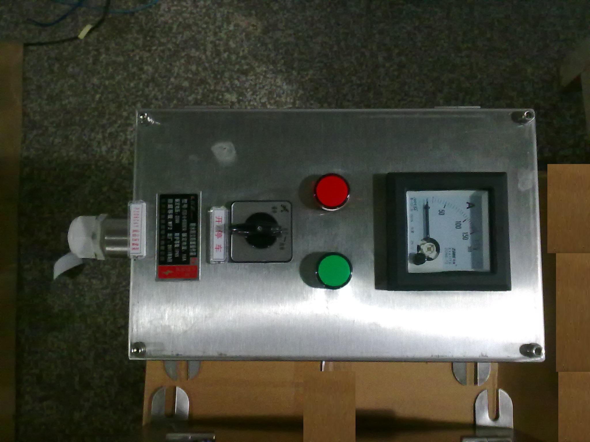 FXK-G-A6D6B1K1防水防尘防腐控制箱 防水防尘不锈钢控制箱