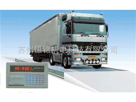 沧州80T电子地磅秤;80T电子汽车衡