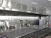 北京厨房设备公司北京不锈钢厨房设备厂 北京厨房设备设计公司