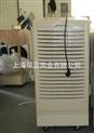 广州食品车间除湿机 食品仓库除湿机 食品库房除湿机