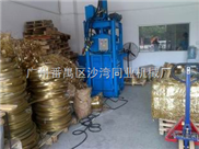 廣州金屬廢料打包機