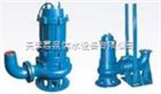 液下污水泵·管道污水泵·耐腐蚀污水泵·耐酸污水泵·自吸污水泵·天津污水泵厂