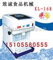 广西刨冰机、桂林电动刨冰机、广西那里的刨冰机价格便宜?