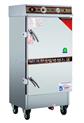 供应康庭电热蒸饭车-蒸米饭设备/高效节能/特价蒸米饭车/蒸米饭机价格