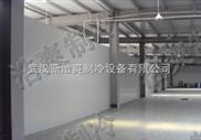湖北武汉大中型防爆冷库设计安装工程公司
