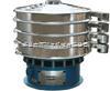 AY-400-1500振动筛   筛分级   筛分机