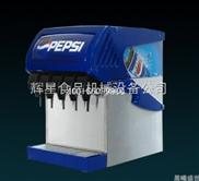 可樂現調機|百事可樂現調機價格|碳酸飲料現調機|北京可樂現調機|果汁現調機