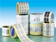 条形码标签,不干胶标签,条码标签,PET,PVC,洗水布标,条码耗材,碳带,标签,条码标签