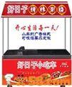 小吃车/好日子小吃车/烧烤车