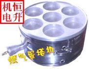 蛋塔机 节能燃气蛋塔机 小蛋塔机 小蛋糕机