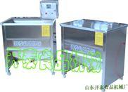 电炸锅/花生米电炸锅/水油分离电炸锅