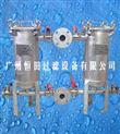 東莞雙聯過濾器-深圳串聯過濾器-湛江并聯過濾器