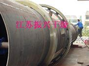 HZG回转滚筒干燥机-江苏振兴干燥