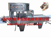 BG系列快餐盒封口机--温州春来包装机械