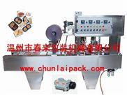 自动快餐盒封口机(温州春来包装机械)