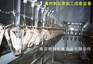鸡鸭鹅深加工设备—熟食加工设备