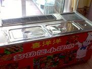 小憨豆小吃車/小憨豆無煙燒烤美食車廠家直銷低價出售