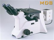 MDS实验室金相显微镜价格+金相自动评?#24230;?#20214;
