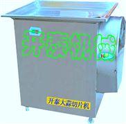 果蔬加工设备-大蒜切片机/生姜切片机/全自动切片机