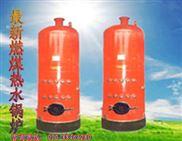 燃煤热水锅炉燃煤蒸汽锅炉燃煤开水锅炉
