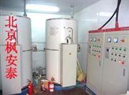 枫安泰电热水锅炉燃煤热水锅炉燃油气热水锅炉