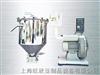 WXZX-230/330/480 230/330/480真空吸豆机