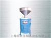 WXMSF-200 200立式浆渣分离磨