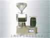 WXMSF-200  200分体式浆渣分离磨