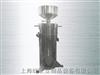 WXMS-250 250立式磨浆机