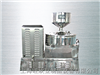 WXMS-600600磨浆机