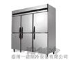 CG-6六门高身雪柜/厨房冰柜