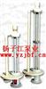 化工泵:FYS型工程塑料耐腐蝕液下泵