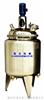 QGDFG电加热反应锅