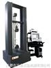 电子撕裂试验机;撕裂强度测试仪