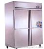 冷藏柜  家用冷藏柜