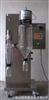 实验室微型喷雾干燥机价格