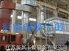 XZG草甘膦专用闪蒸干燥机