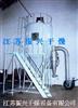 蛋黄粉干燥机/喷雾干燥机
