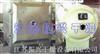 YZG/FZG真空干燥机