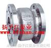 止回閥:H4X/W-16P不銹鋼消聲止回閥