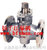 旋塞閥:X43W-1.0C二通鑄鋼法蘭式旋塞閥
