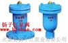 排氣閥:QB1排氣閥