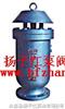 排氣閥:KP41X快速排氣閥