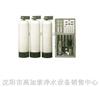 辽阳洗浴中心软化水处理设备,锅炉软水处理设备,酒厂软化水设备