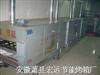 蛋糕烤箱,食品烤炉,糕点烘箱,隧道炉(2-40米)