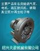 RBRB型高压鼓风机技术参数及外型尺寸